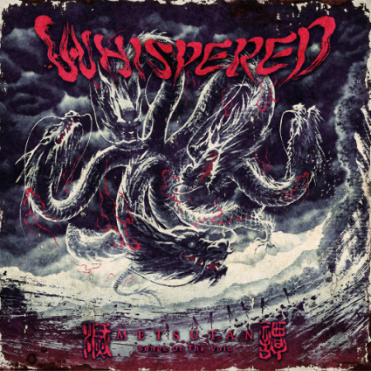 Whispered_-_Metsutan_Cover_Art